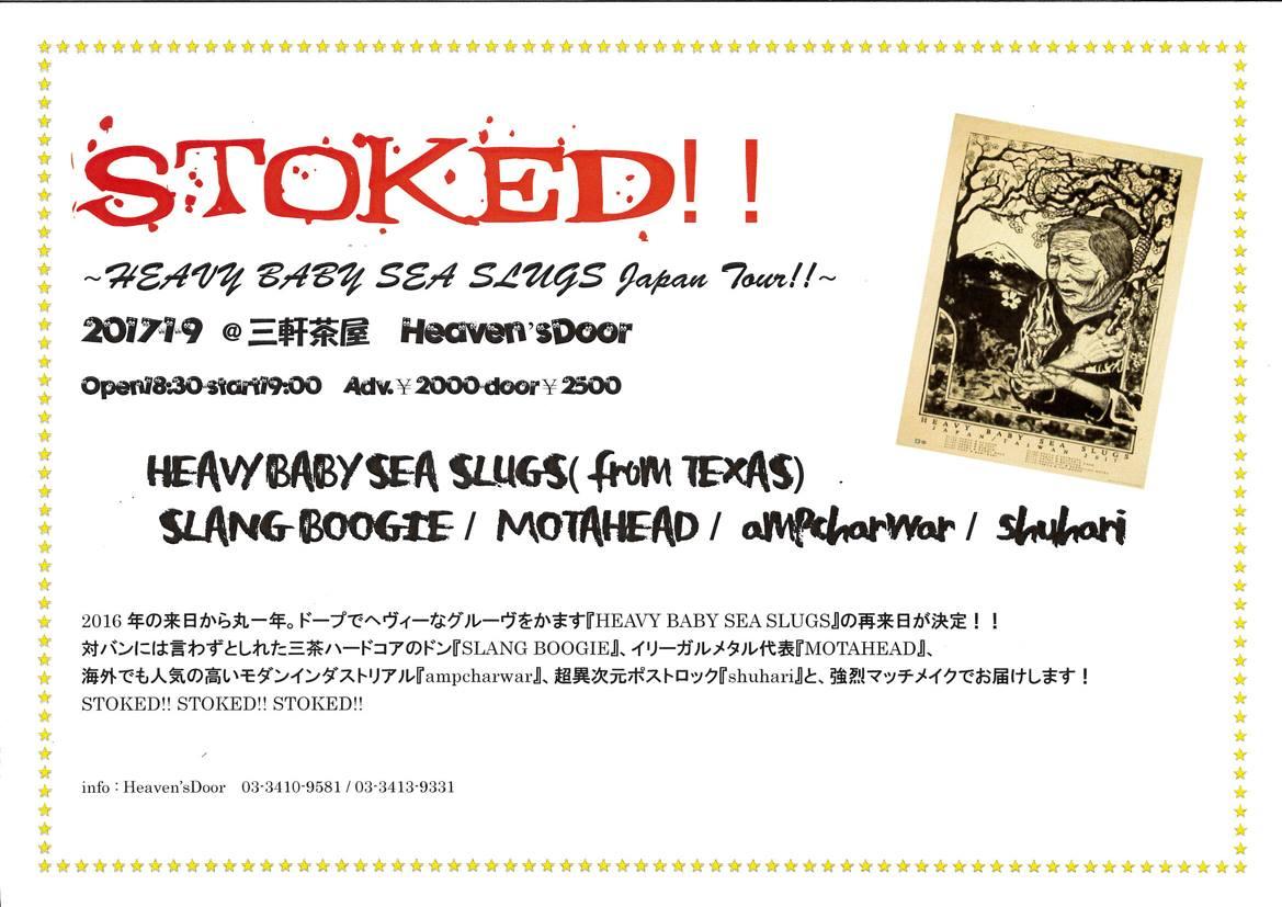 STOKED!!